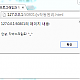 http://wooreeweb.com/main/data/editor/1702/thumb-cbecee6ca2c67a4f94b411ae778453b1_1487905717_5562_80x80.png